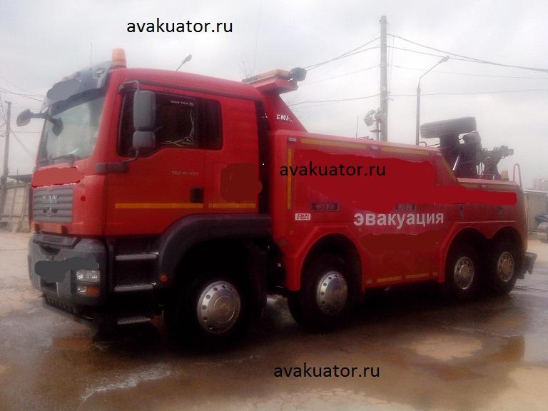 грузовой эвакуатор икша 40 тонн