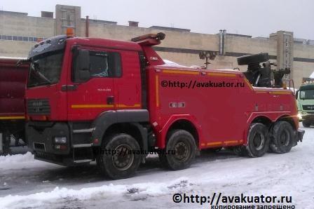грузовой эвакуатор в сергиев посаде грузоподьемностью 40 тон