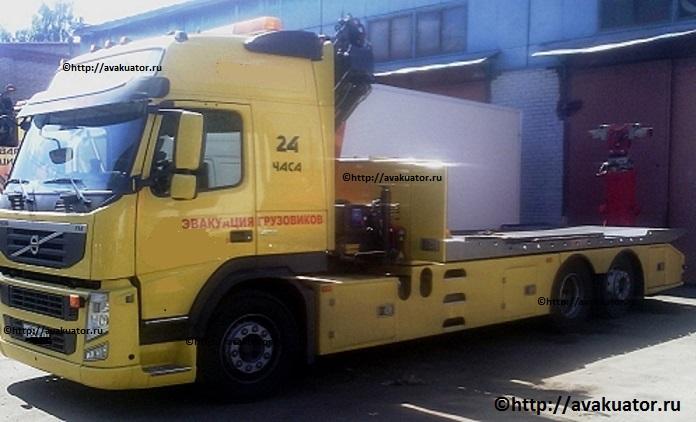 эвакуатор дмитров 12 тонн